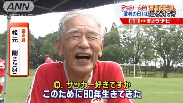 松元爺爺從17歲就開始踢足球,還說自己是為了足球才活到現在的。(截自影片)