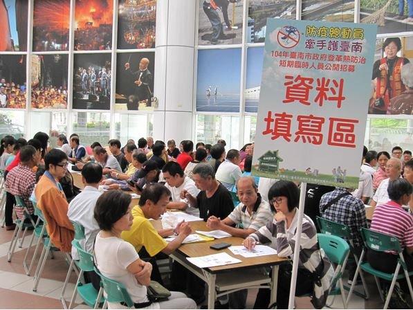 16日台南臨時舉行防疫短期工招募,報名踴躍。(取自台南市政府網站)