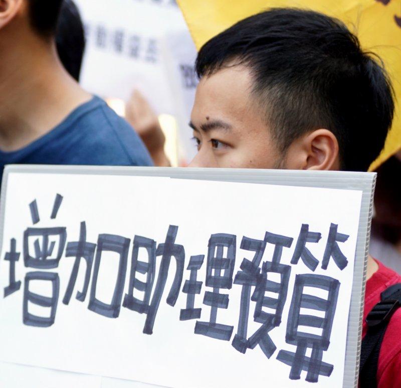 20150923-SMG0045-012-大專院校的學生會到行政院前抗議學習型助理照片-蘇仲泓攝.jpg