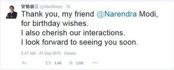 安倍首相誤傳回覆訊息。(截自推特)