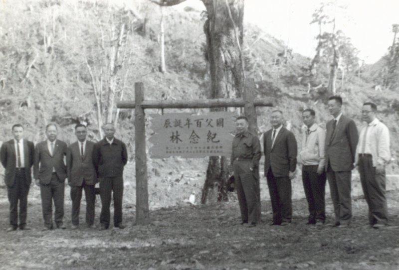 1965年11月7日時任國防部長的蔣經國(木牌前右一)與省主席黃杰(木牌前左一)、省交通處長陳聲簧、公路局長林則彬等一行人,在明池苗圃植樹後於「國父百年誕辰紀念林」牌前合影留念。(森保處提供)