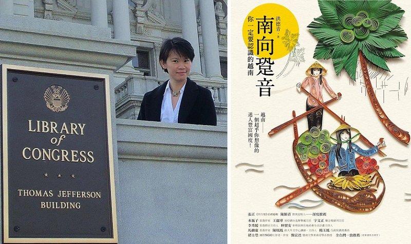 作者洪德青和她的新作《南向跫音》。(取自南向跫音臉書粉絲頁)