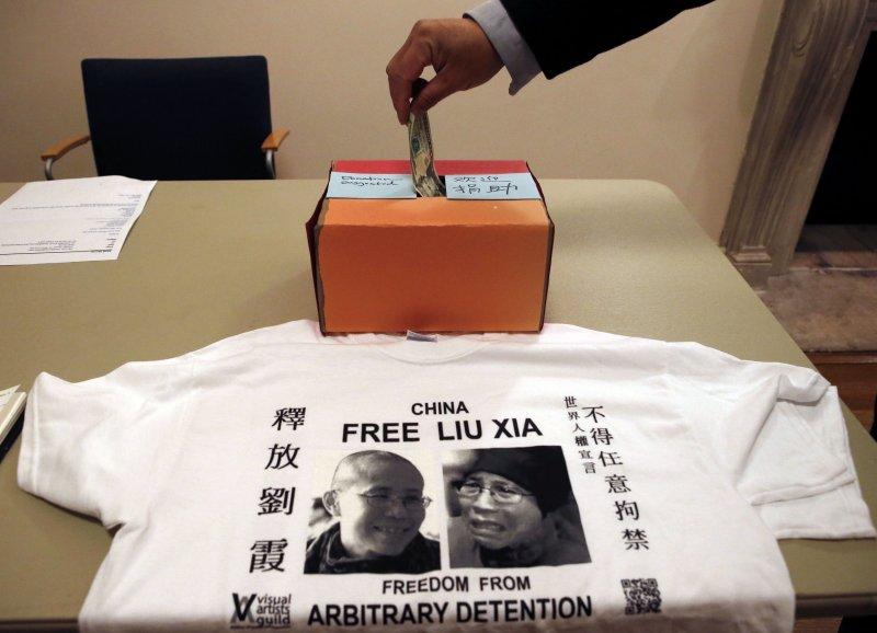 釋放劉曉波與劉霞的捐款活動。(美聯社)