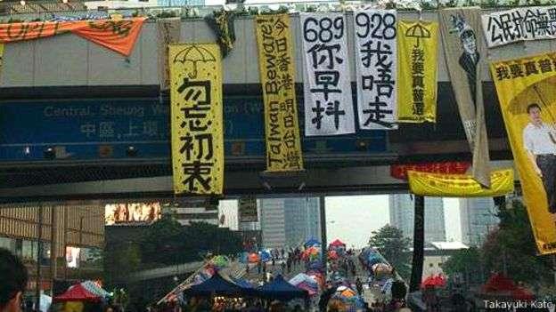 佔中時懸掛的布條,其中一幅「今日香港,明日台灣」的口號,在太陽花運動時就開始流傳。(BBC中文網)