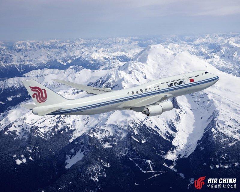 中國國際航空。(取自中國國際航空官網)