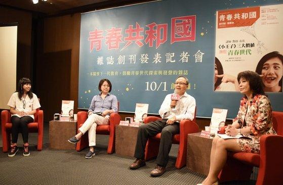 雜誌《青春共和國》舉行創刊記者會,邀請前教育部長杜正勝出席(圖片由青春共和國出版集團提供)