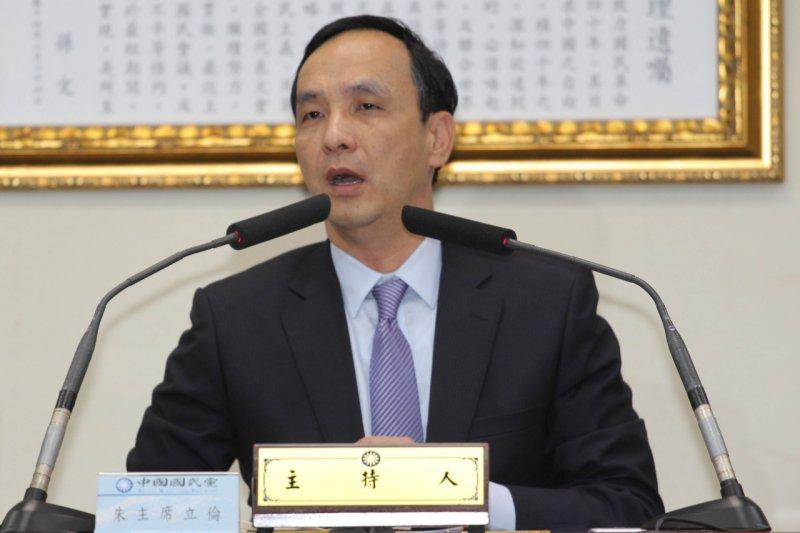 換柱啟動,國民黨黨主席朱立倫在中常會前發表談話。(葉信菉攝).JPG
