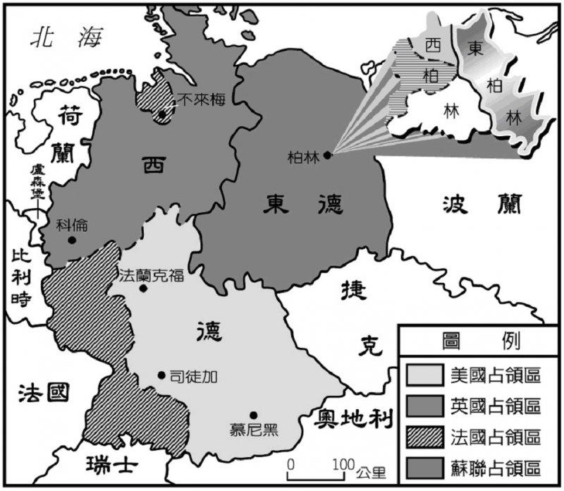 東西德地圖。(取自www.dianliwenmi.com)