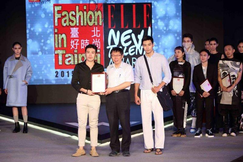 王邵宇得到W Taipei特別獎(取自台北好時尚臉書)