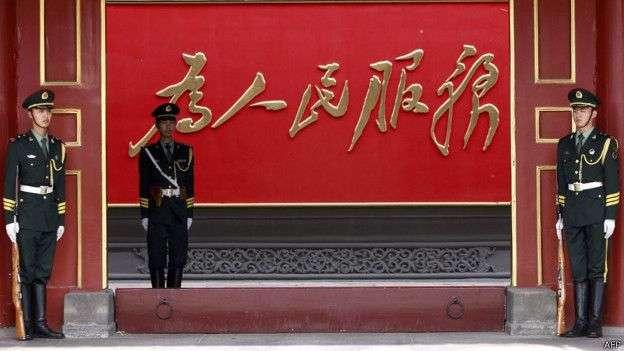 中南海。(BBC中文網)