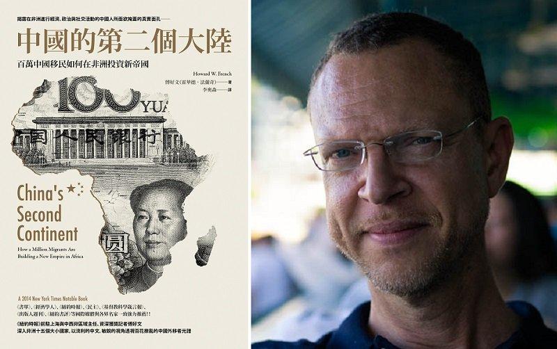 傅好文與其新著《中國的第二個大陸:百萬中國移民如何在非洲投資新帝國》(麥田出版)。