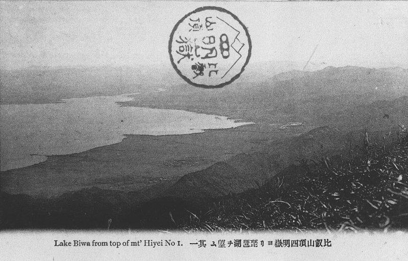 11-2用望遠鏡觀看的人所能見到的琵琶湖景色。.jpg