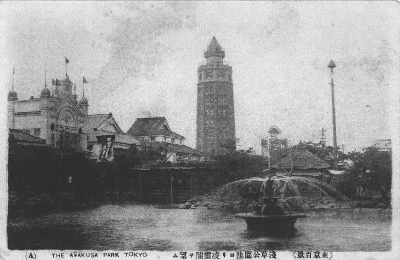 11-3設計凌雲閣的英國人威廉‧ 巴爾頓1877 年來到日本.jpg