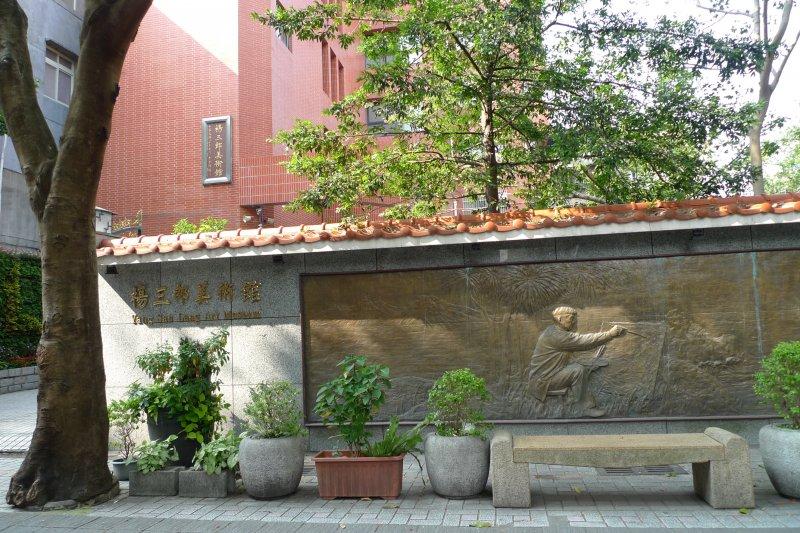 楊三郎美術館入口處,有彫刻家吳炫三為楊三郎雕塑的銅雕。(圖/陳秀麗)