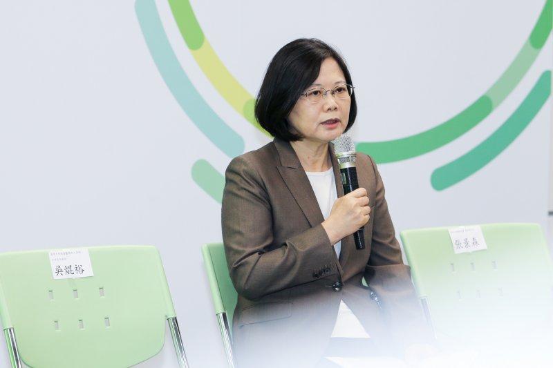 20151015-蔡英文公布「食安政策」記者會(陳明仁攝)