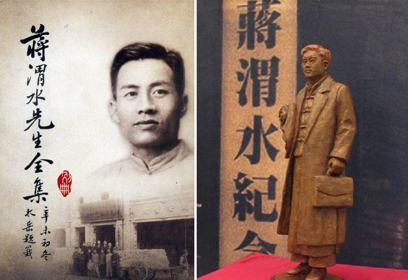 蔣渭水是台灣民主運動的先驅。