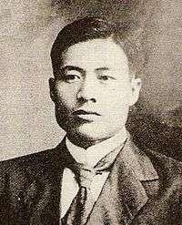 蔣渭水,字雪谷,台灣宜蘭人。蔣渭水是日治時期的醫師與民族運動者,曾創立台灣文化協會與台灣民眾黨,是反日本殖民運動中,重要的領導領袖。(取自維基百科)