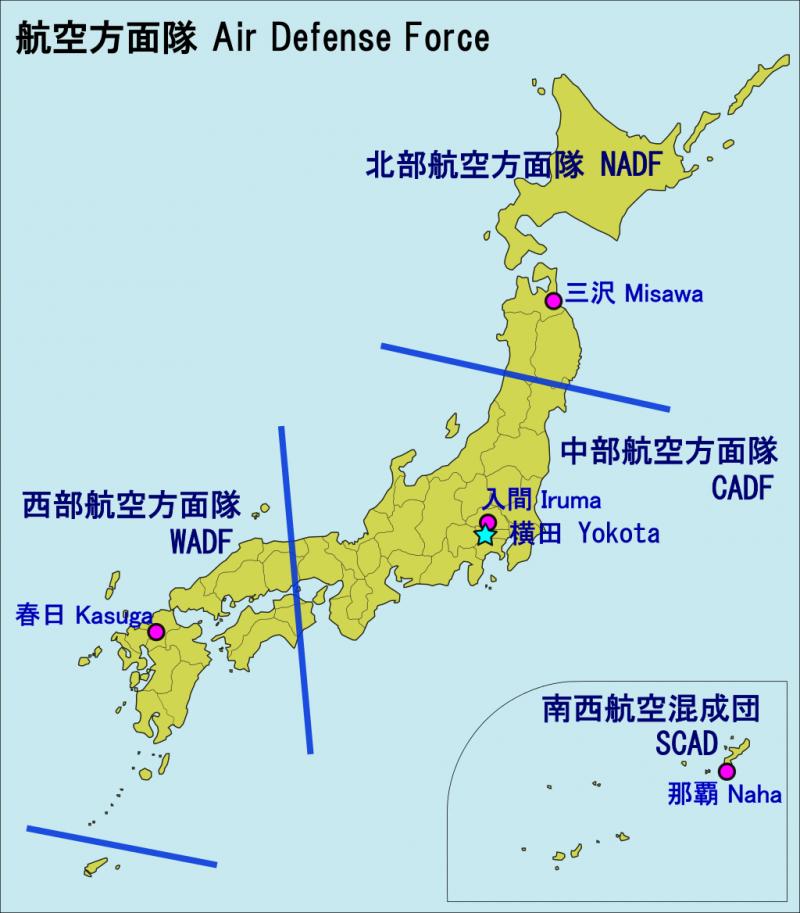 日本航空方面隊的防守區域分配。(維基百科)