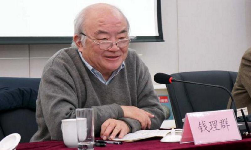 中國知名學者錢理群去年底宣布告別學術界,也告別他大半輩子與年輕人為伍的關係。(來源:澎湃新聞)