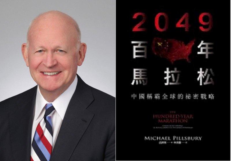 白邦瑞和新著《2049馬拉松》。