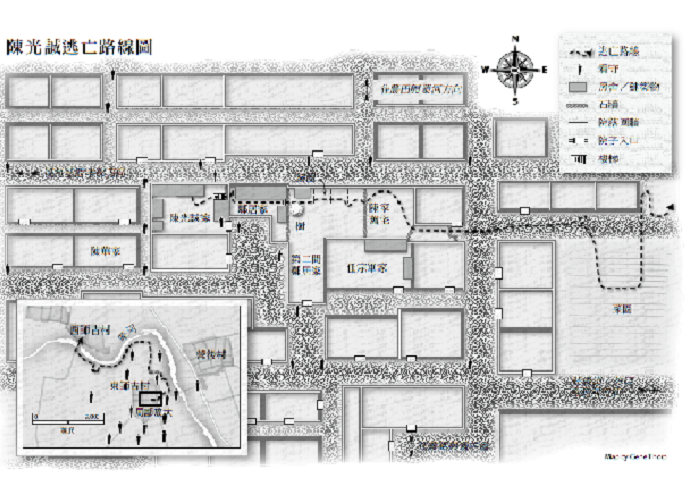 陳光誠路線圖。(八旗文化提供)