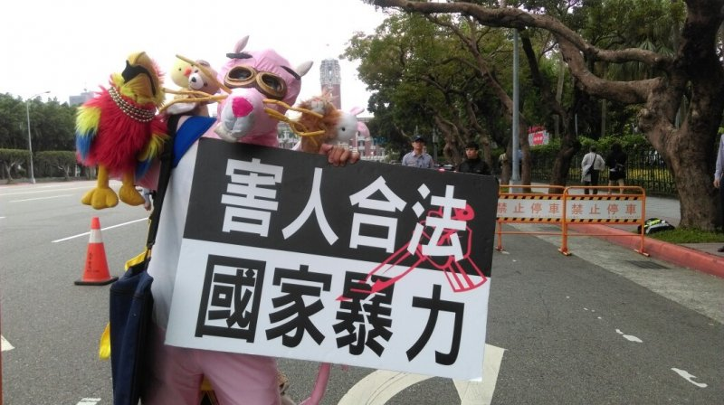 「不給好空氣就搗蛋」抗議活動(郭佩凌攝)