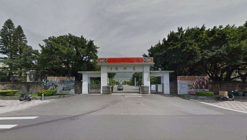 20151103-SMG0045-012-復興崗國防大學政戰學院-Googlemap.JPG