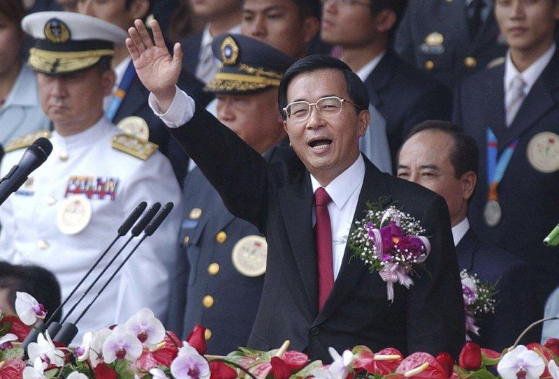 中華民國前任總統陳水扁。(美聯社)
