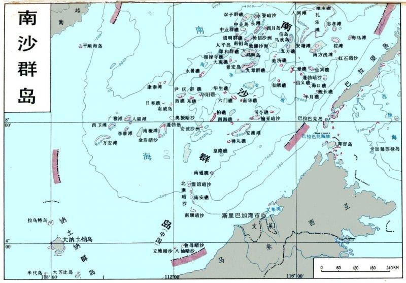 南沙群島地圖(取自網路)