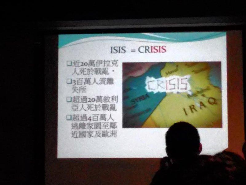 袁力強表示,ISIS就是危機(CRISIS)。(簡嘉宏攝)