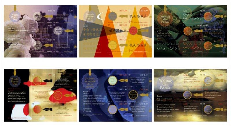 聯合國郵票多次贏得國際設計獎。(圖/ unstamps.org)