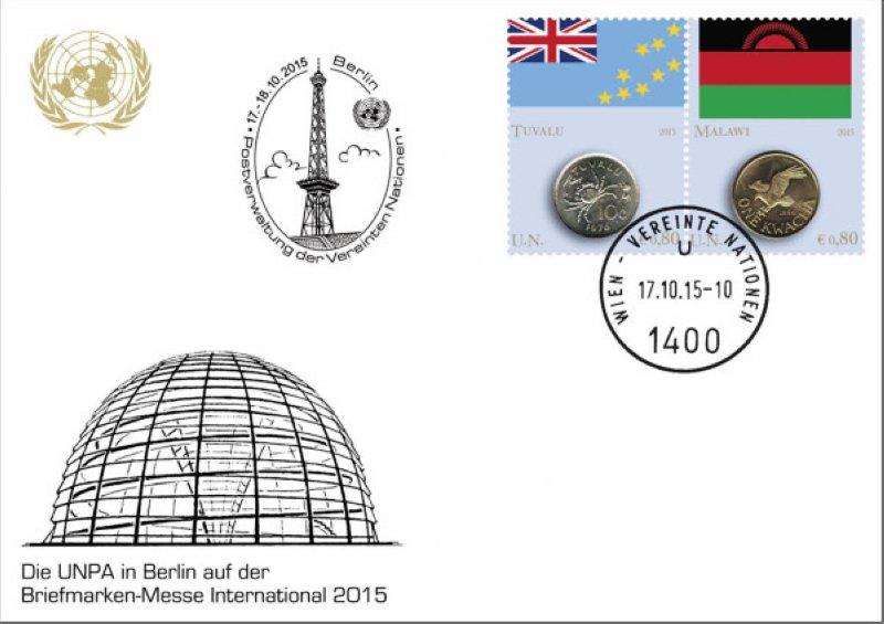 聯合國賣的明信片較屬於愛與和平系列。(圖/ unstamps.org)