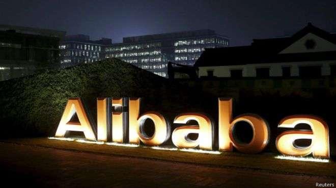 阿里巴巴推出的網上購物平台銷售額不斷上升。(BBC中文網)