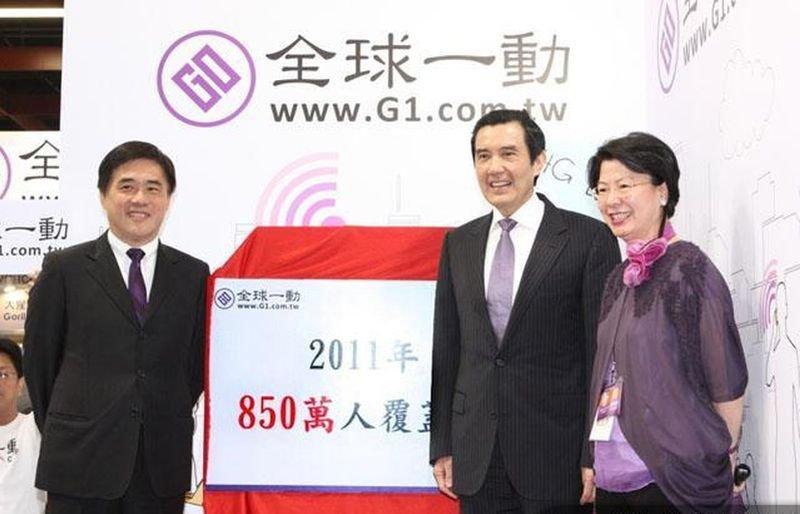 2011年全球一動邀請馬總統及台北市長郝龍斌共同見證全球一動覆蓋率將達到 850 萬人,居 4G WiMAX 業者之首。(全球一動提供)