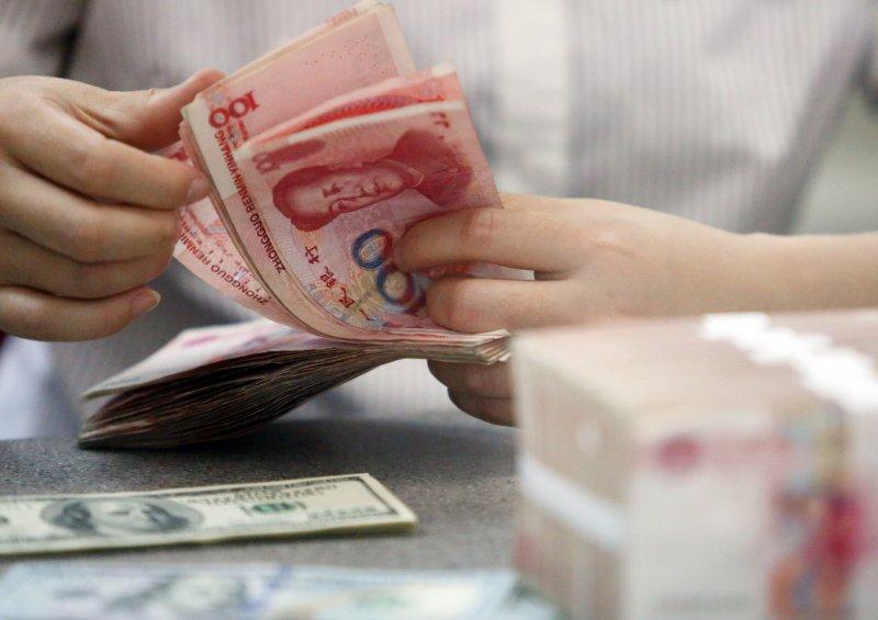 中國經濟,人民幣(新華社)