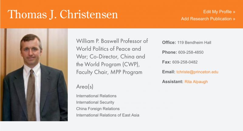 柯慶生在普林斯頓大學的網頁。