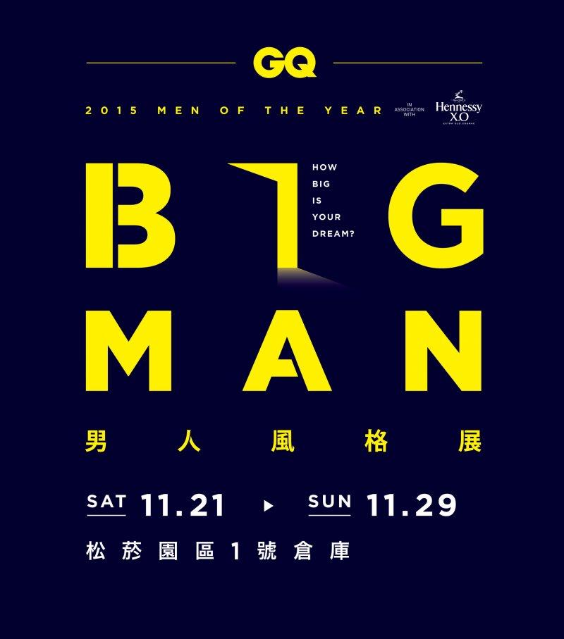 GQ 2015 Big Man男人風格展