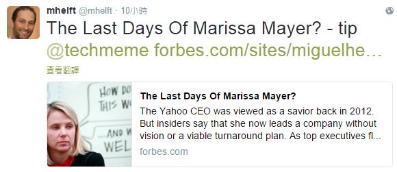 Miguel Helft日前在Forbes刊出〈The Last Days Of Marissa Mayer〉(取自 Twitter)