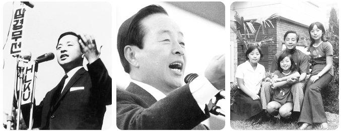 南韓前總統金泳三(取自金泳三紀念館)