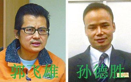 中國維權人士郭飛雄(左),孫德勝(右)。(取自維權網)