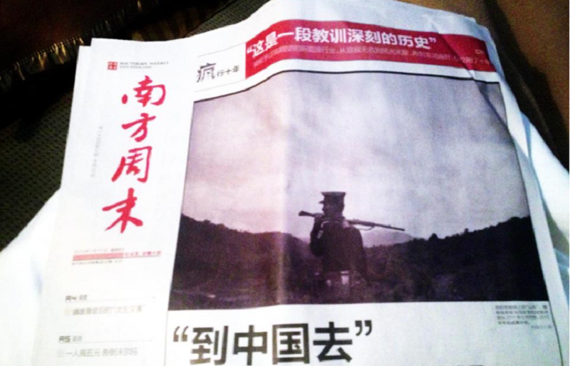 2013年1月17日《南方周末》頭版,標題與當前兩岸交流方向不謀而合。(作者提供)