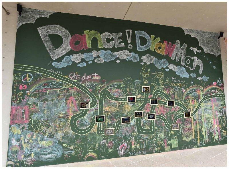 三十萬製作費作品 跳舞吧!畫畫人 以12台平板打造狂想塗鴉牆