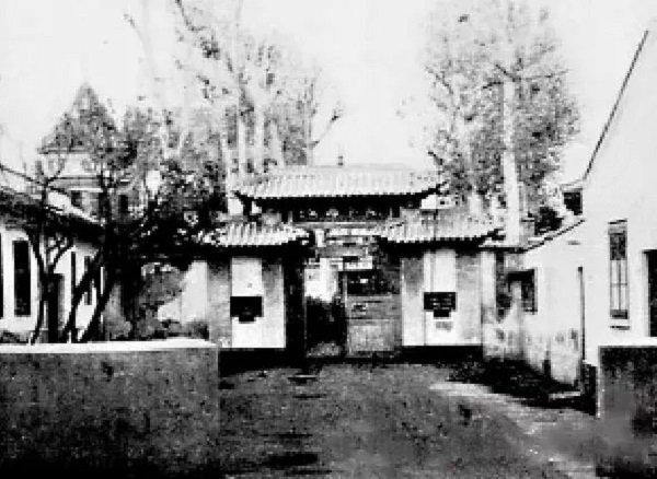 汪偽特工總部,位於上海極司非爾路76号。(作者提供)