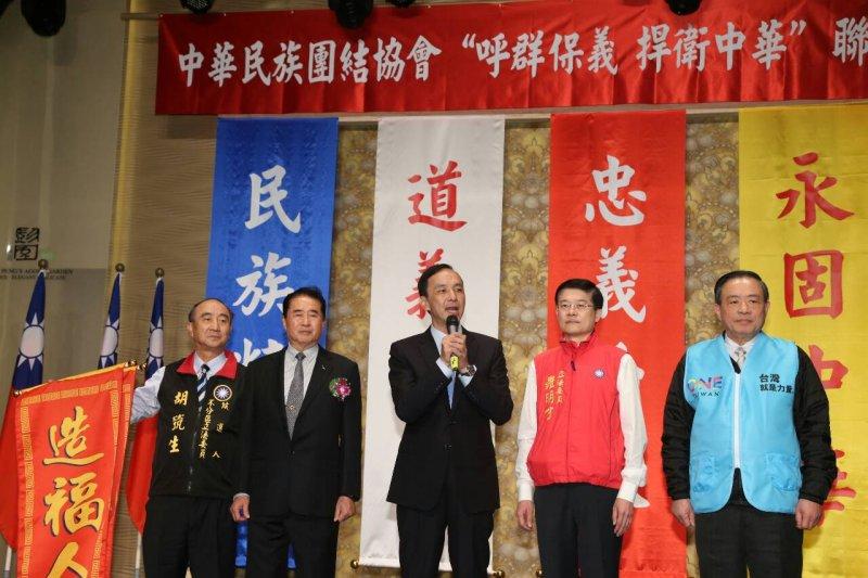 國民黨總統候選人朱立倫(中),參加中華民族團結協會時致詞。(陳明仁攝)
