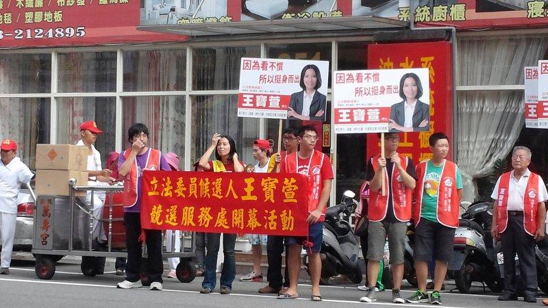 代表綠黨社會民主黨聯盟在桃園參選立委的王寶萱。(取自王寶萱臉書)