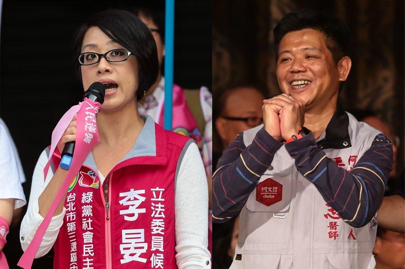 綠黨社民黨聯盟李晏榕(左)與加入民進黨卻未獲提名的潘建志,兩陣營開啟軍備競賽,向民進黨展示自己的實力。(資料照,顏麟宇攝/影像合成:風傳媒)