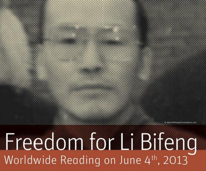 2013年作者為聲援李必豐發起「全球閱讀李必豐」行動。(取自釋放李必豐官網)