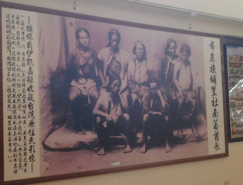 原住民文物館。(作者提供)