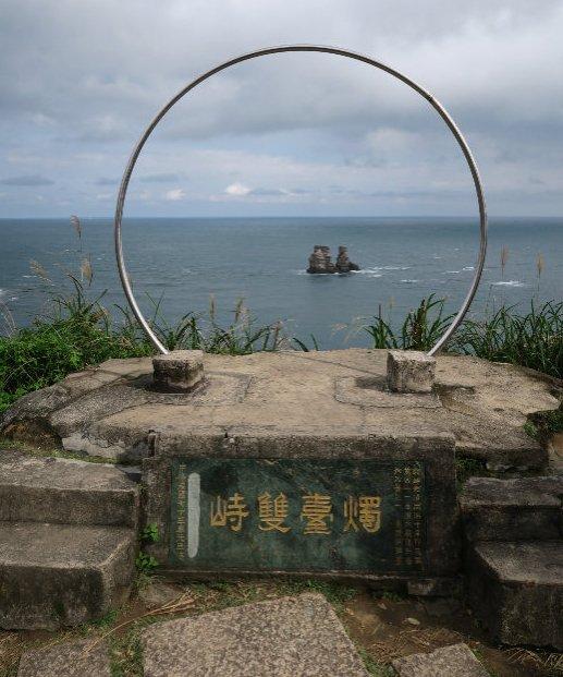 北海岸風景。(主辦單位提供)