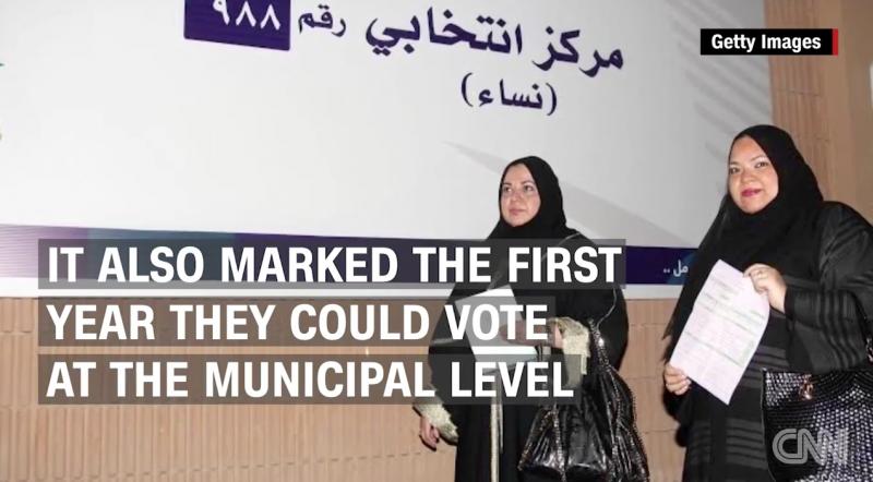 沙烏地阿拉伯12日舉行市議會選舉,是這該國歷史上的第3次選舉,而且首次將女性納入投票與參選。(翻攝Youtube)